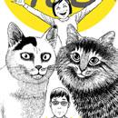 Cat Diary - Itou Junji Neko Nikki: Yon e Mu